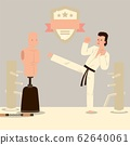 Man karate fighter, martial arts training room, cartoon character in traditional gi uniform, vector illustration 62640061