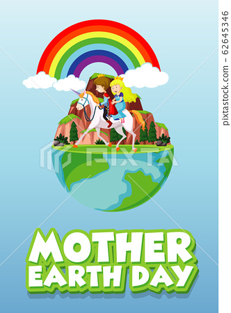 Poster design for mother earth day with prince and 62645346