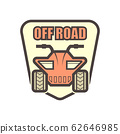 off road icon 62646985
