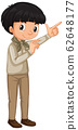 Boy in safari outfit standing on white background 62648177