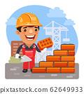 Cartoon Bricklayer at Construction Site 62649933