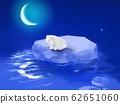 백곰 부모 포옹 62651060