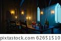 Mysterious Alchemist Laboratory 62651510