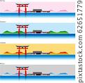 Illustrations of Itsukushima Shrine 62651779