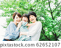 年輕的家庭 62652107