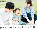 가족 젊은 62652109
