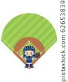 棒球接球手 62653839