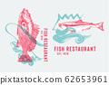 Seafood restaurant logotype 62653961
