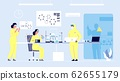 Research laboratory. Female scientists, professional medicine lab. Doctor education, chemistry students and equipment. Medical innovation and experiments vector concept 62655179