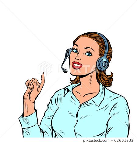 A female telecom operator. Telephone support 62661232