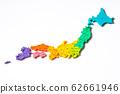 日本地图 62661946
