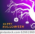 spooky tree branch in purple background 62661960