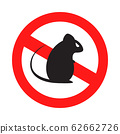 Evil Rat Silhouette with forbidden sign. Isolated 62662726