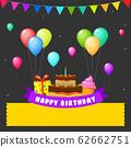Cupcake, Cake and Gift Box Birthday Card 62662751