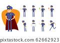 Police Cartoon Set. Vector Illustration 62662923