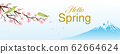 """Mt. Fuji and cherry blossom branches / mejiro / banner ratio-""""Hello Spring"""" with text 62664624"""