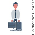Businessman or clerk. Male character in trendy simple style with objects, flat vector illustration. 62666412
