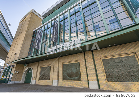 Hanshin Koshien stadium 62667655