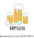 Vector Easter cake and egg Happy Easter greeting 62670853
