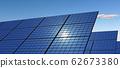 sunlight electricity solar panel energy power 62673380
