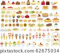 Sweets set 62675034