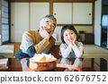 할아버지와 손자의 라이프 스타일 62676752