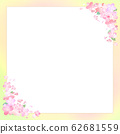 배경 - 소재 - 부품 - 일본 - 종이 - 일본식 - 일본식 디자인 - 봄 - 벚꽃 - 노란색 - 프레임 62681559
