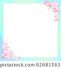 배경 - 소재 - 부품 - 일본 - 종이 - 일본식 - 일본식 디자인 - 봄 - 벚꽃 - 하늘색 - 프레임 62681563