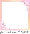 배경 - 소재 - 부품 - 일본 - 종이 - 일본식 - 일본식 디자인 - 봄 - 벚꽃 - 핑크 - 프레임 62681571