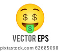Vector yellow smile face with dollar sign eyes and dollar sign eyes icon 62685098
