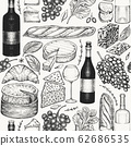 French food illustration seamless pattern. Hand 62686535