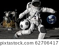 3d rendering Astronaut on the moon playing 62706417
