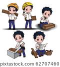 Set Cute Friendly carpenter, dressed in work 62707460