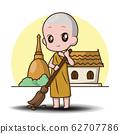 Cute Cartoon character Little monk. 62707786