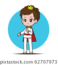 cute Young prince cartoon. 62707973