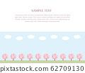 框架_一排櫻桃樹和天空_上半部分 62709130