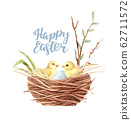 Watercolor Easter hand painted watercolor illustration 62711572