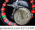 virtual money Litecoin LTC cryptocurrency - risky 62712485