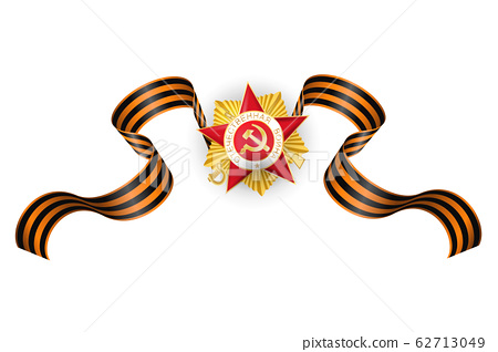Saint George ribbon with red star golden order 62713049