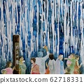 Watercolor waterfall and tourist 62718331
