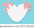 Valentine's Day-Paper Craft-Sky-Heart 62719106