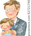 男人將手放在孩子的肩膀上 62721746