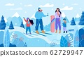 Family Skiing, Snowboarding on Mountain Resort 62729947