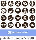 Product icons Sports White outline 20 sets 62730085