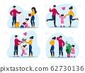 Family Leisure Activities, Happy Childhood Vectors 62730136