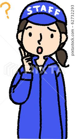 Staff woman (thinking) 62732293