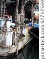 船 62737569