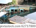 船 62737889
