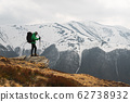 Amazing landscape with snowy mountains range 62738932