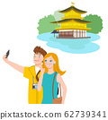 Foreign tourists taking a selfie in front of Kinkaku-ji Temple 62739341